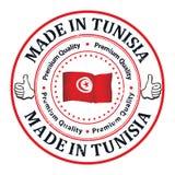 Hecho en Túnez Calidad superior - sello imprimible del grunge Foto de archivo