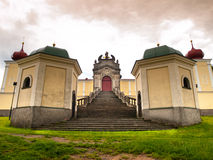 Hedec Monastery on Mountain of Holy Mother Royalty Free Stock Photo