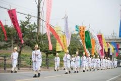 Hedersgåvor Sydkorea traditionella händelser för det avlidet royaltyfria foton