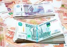 Heel wat geld Royalty-vrije Stock Foto