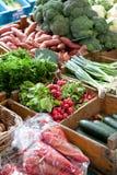 Heerlijke verse groenten Royalty-vrije Stock Afbeeldingen