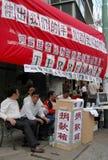 Hef Geld voor de aardbeving van China op Stock Foto's