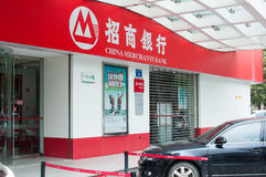 Hefei, Τράπεζα της Κίνας εμπόρων της Κίνας Στοκ εικόνες με δικαίωμα ελεύθερης χρήσης