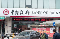 Hefei , bank of china. Bank of china in hefei city ,Bank of China is one of the largest state-owned commercial banks in China stock photos