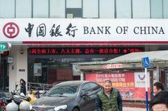 Hefei, Bank von China Stockbild