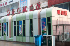 Hefei ,China : blood donation building Royalty Free Stock Photos