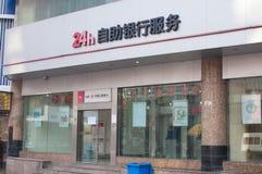 Hefei i Commercial Bank Chiny, Przemysłowy Fotografia Royalty Free
