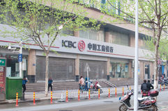 Hefei ,Industrial and Commercial Bank of China Stock Images