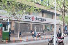 Hefei, industriell und Commercial Bank von China Stockbilder