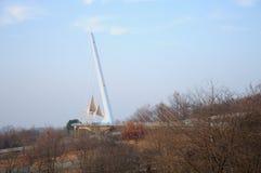 Hefei Wild Dierlijk Park Stock Foto's