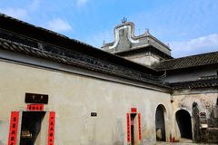 Chinese tradtional Hakka residential architecture Stock Image