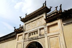 Chinese tradtional Hakka residential architecture Royalty Free Stock Images