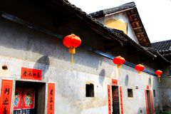 Chinese tradtional Hakka residential architecture Royalty Free Stock Image