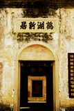 Chinese tradtional Hakka residential architecture Stock Photography