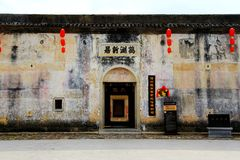Chinese tradtional Hakka residential architecture Stock Photos