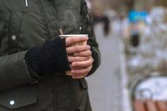 Heißes coffe Stockbild
