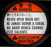 Heißes flüssiges WARNING Lizenzfreie Stockfotos