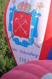 Heißluftballon des Stempels von St Petersburg Lizenzfreies Stockbild