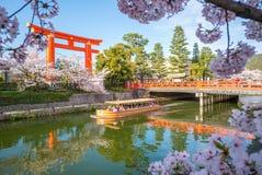 Heian Jingu's Torii and Okazaki Canal. With cherry blossom Royalty Free Stock Images