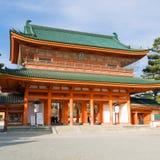 Heian Jingu shrine. Landscape view of orange colored Heian Jingu shinto shrine's main gate in Kyoto, Japan. The Heian Jingu hosts the Jidai Matsuri, one of the stock images