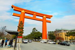 Heian-jingu Shrine in Kyoto, Japan Stock Images