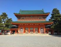 Heian Jingu Shrine. View of Heian Jingu red Shrine in Kyoto Japan Royalty Free Stock Photo
