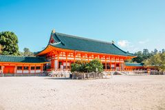 Heian Shrine in Kyoto, Japan. Heian Shrine historical architecture in Kyoto, Japan stock photo