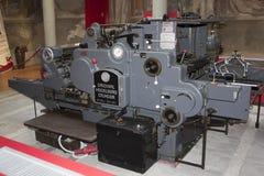 Heidelberg printing machine Royalty Free Stock Photo