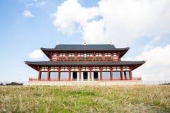 Heijo Palace in Nara, Japan Royalty Free Stock Photos
