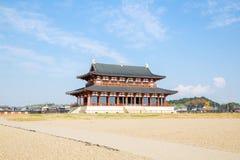 Heijo Palace Nara Japan Stock Photos
