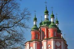 Heilig Drievuldigheidsklooster Stock Afbeelding