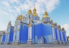 Heilig-Michael-Kathedrale in Kiew stockbild