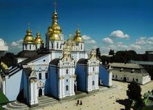 Heilig-Michael-Kathedrale in Kiew Lizenzfreies Stockfoto