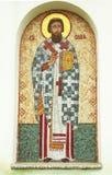 Heilig pictogram os St. Sava Stock Foto's