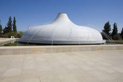 Heiligdom van het Boek, het Museum van Israël stock afbeelding
