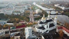 Heilige Annahme-Kathedrale von Vitebsk stock video footage