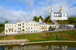 Heilige Dormition-Kathedraal op Uspenskaya-berg in Vitebsk, Bela Stock Fotografie
