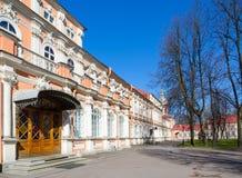 Heilige Drievuldigheid Alexander Nevsky Lavra Metropolitaanse Korpsen, St. Petersburg, Rusland royalty-vrije stock foto