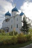 Heilige drievuldigheid-St. Sergius Lavra Stock Fotografie