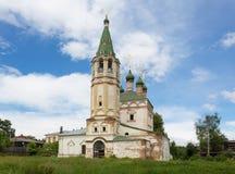 Heilige Drievuldigheidskerk in Serpukhov stock foto