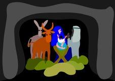 Heilige familie Royalty-vrije Stock Afbeelding