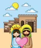 Heilige familie christelijke beeldverhalen vector illustratie