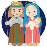 Heilige familie met Mary Joseph en Jesus royalty-vrije illustratie