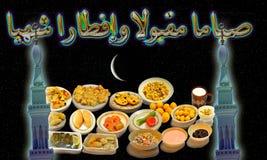 Heilige het voedselschotels van de maandramadan Royalty-vrije Stock Fotografie