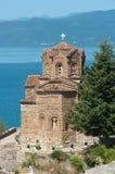 Heilige John in Kaneo in Ohrid, Macedonië Royalty-vrije Stock Afbeelding