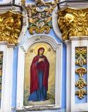 Heilige Michael Cathedral Saint Barbara Painting Kiev de Oekraïne stock fotografie