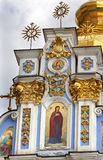 Heilige Michael Cathedral Saint Barbara Painting Kiev de Oekraïne stock afbeeldingen
