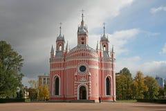 Heilige-Petersburg, Rusland. Stock Foto