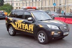 Heilige Petersburg, Rusland - Augustus 25, 2018: Van de de reactiegroep van autolifan X60 snel de veiligheidsbedrijf Inschrijving stock afbeelding