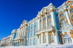 Heilige Petersburg, Rusland de meningen van Catherine Palace in de winter royalty-vrije stock foto